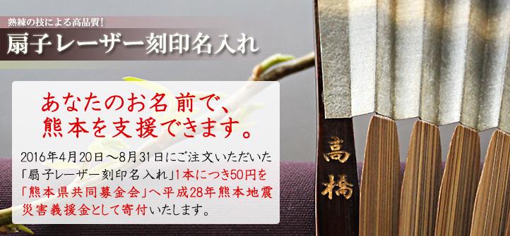 f00710-main-kifu2016